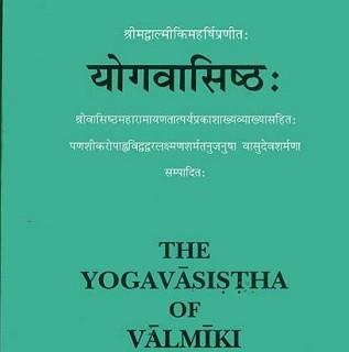 Sanatan world shlok sahit shri yogavashistha maharamayan pdf fandeluxe Gallery