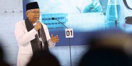 Pernyataan Kiai Ma'ruf Amin soal Dapodik Bikin Honorer K2 Kecewa