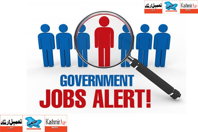 Jammu & Kashmir Land Records Management Agency  JaKLaRMA Jobs  recruitment for Revenue Officers/Officials