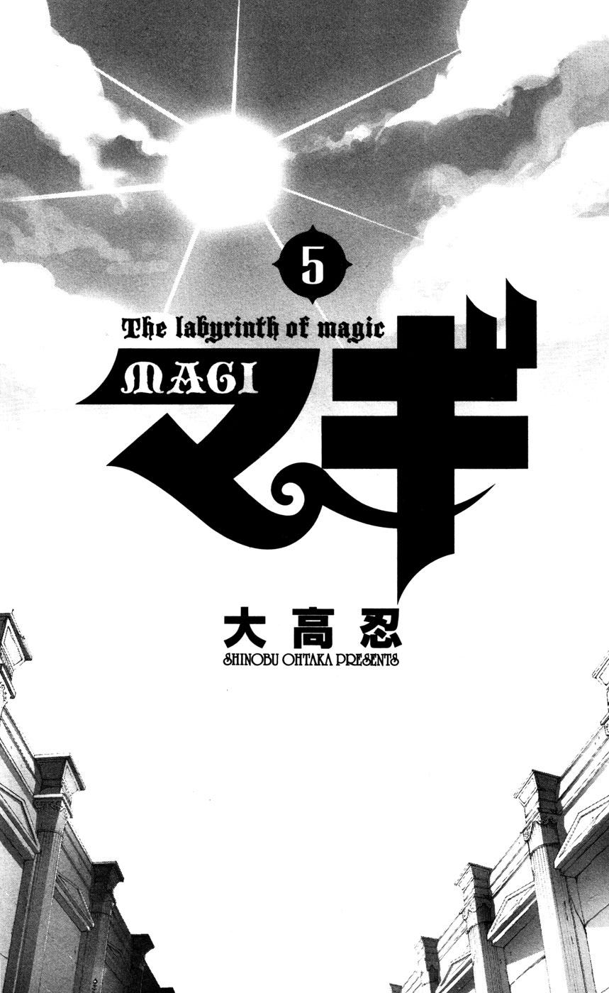 Magi The Labyrinth of magic chapter 38 trang 3