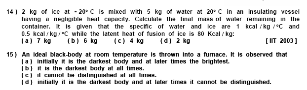 TRANSFERENCE OF HEAT,mcq for engineering entrance exam ,iit jee, aieee,
