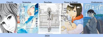 http://blog.mangaconseil.com/2019/04/a-paraitre-orochi-sennetsu-secchan.html