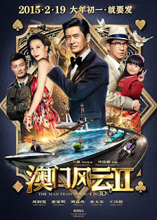 From Vegas to Macau II (2015) โคตรเซียนมาเก๊าเขย่าเวกัส 2