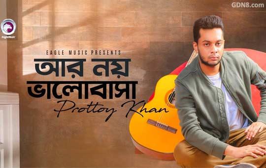 Ar Noy Bhalobasha - Prottoy Khan