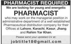 Need Pharmacist
