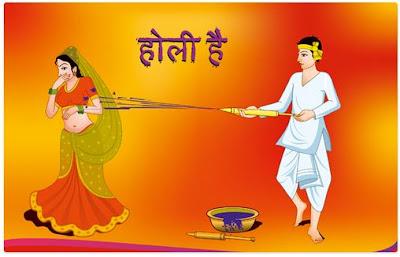 Happy-Holi-2016-Holi-Hai-Images