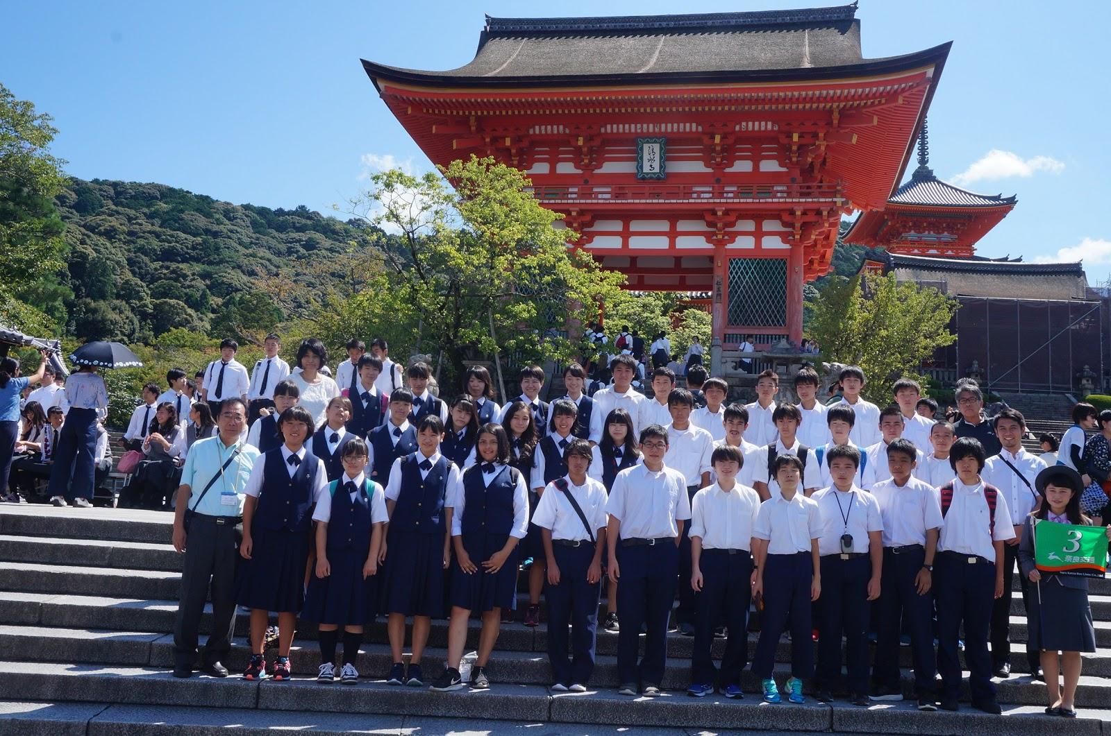 愛川町立愛川東中学校ブログ: 3...