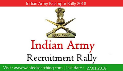 Indian Army Palampur Rally 2018 , Various Soldier General Duty, Soldier Clerk/SKT Posts