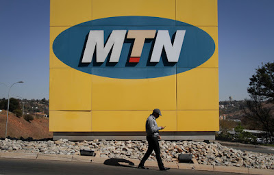 MTN Latest Data Subscription Code For July 2017