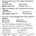 TNPSC TRB TNTET MODEL QUESTIONS -முதல் இந்திய சுதந்திரப்போர்