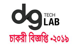 DG Innovation Lab Limited