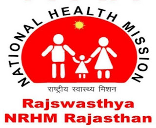 Rajswasthya Notification 2018-19 Online Application Form Download