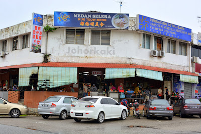 Johor Bahru Kway-Teow-Soup-Kue-Teow-Meng-果条明-Taman-Melodies