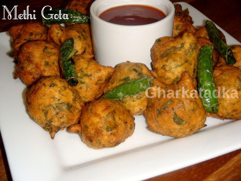 How to make gujarati methi pakora