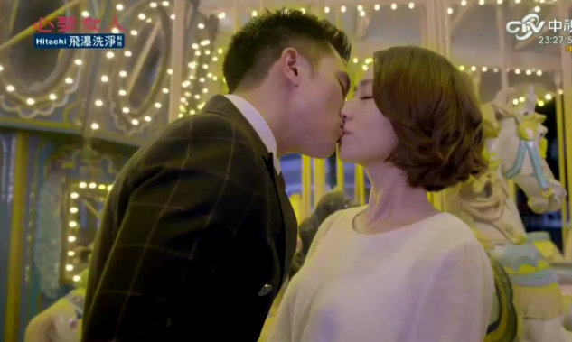 Drama Kiwi~: Marry Me, or Not? 必娶女人 Recap Ep 7 preview