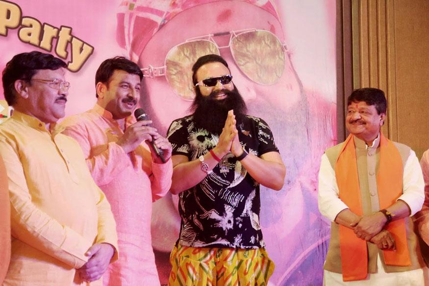 Shyam Jaju, Manoj Tiwari, Ram Rahim and Kailash Vijayvargiya