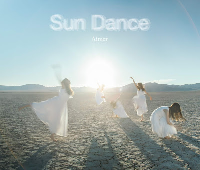 Aimer (エメ) - 3 min lyrics lirik 歌詞 terjemahan kanji romaji indonesia english translation watch official MV Track #4 album Sun Dance, 3 minutes around the world tour theme song