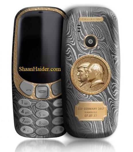 Trump-Putin Special Edition Nokia 3310 2017