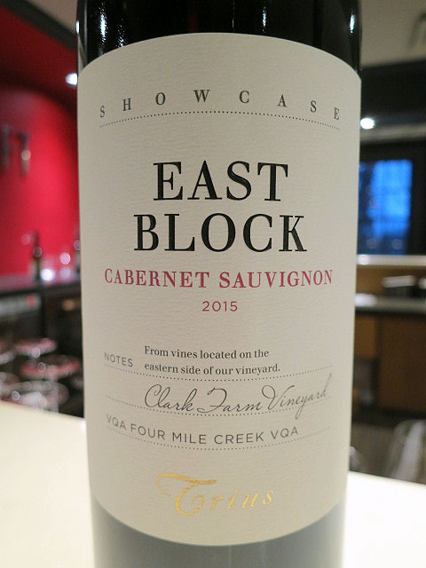 Trius Showcase East Block Cabernet Sauvignon 2015 (89 pts)