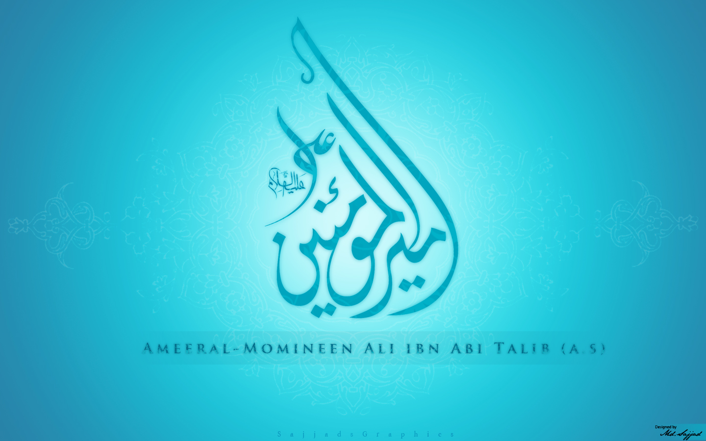 Islamic Pictures And Wallpapers Name Of Ali A S Wallpapers: ISLAMIC WALLPAPERS: Islamic Wallpapers 010