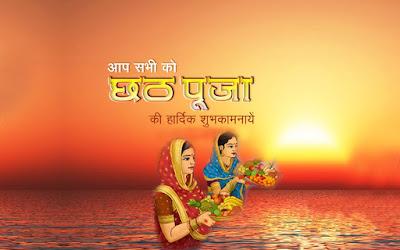 Chhath Puja in Hindi 2021