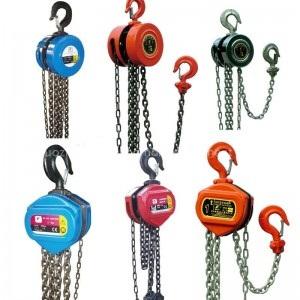 Chain Block Dengan Spesifikasi Berbeda