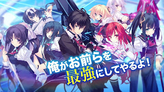Download Kuusen Madoushi Kouhosei no Kyoukan Episode 01-12 [END] + OVA Batch Subtitle Indonesia