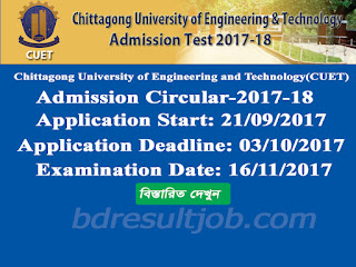 Chittagong University of Engineering and Technology (CUET) Admission Test Circular 2017-2018