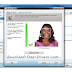 3 FREE Face Recognition Software pour déverrouiller / Connexion de Windows automatiquement