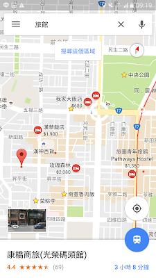 如何善用 Google 地圖全新「鬧區熱點」規劃小旅行? google%2Bmaps%2Bhot%2Bspot-13