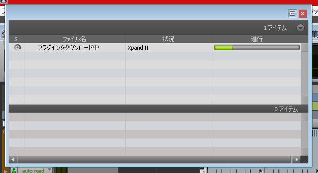 ギタリストのDTM: Pro Tools   First マーケットプレイス