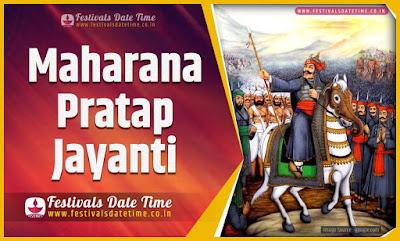 2024 Maharana Pratap Jayanti Date and Time, 2024 Maharana Pratap Jayanti Festival Schedule and Calendar