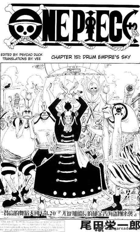 One Piece 151