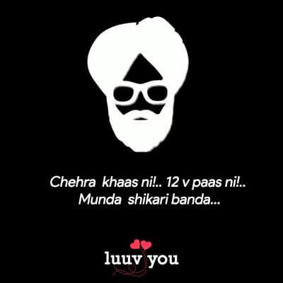 attitude status for boys in punjabi