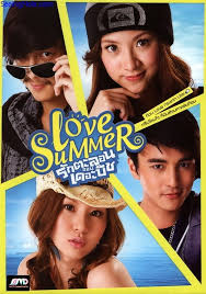 Download Film Love Summer (2011) Subtitle Indonesia