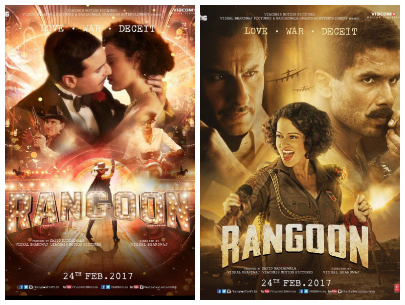 Rangoon 3rd Day Box Office Collection