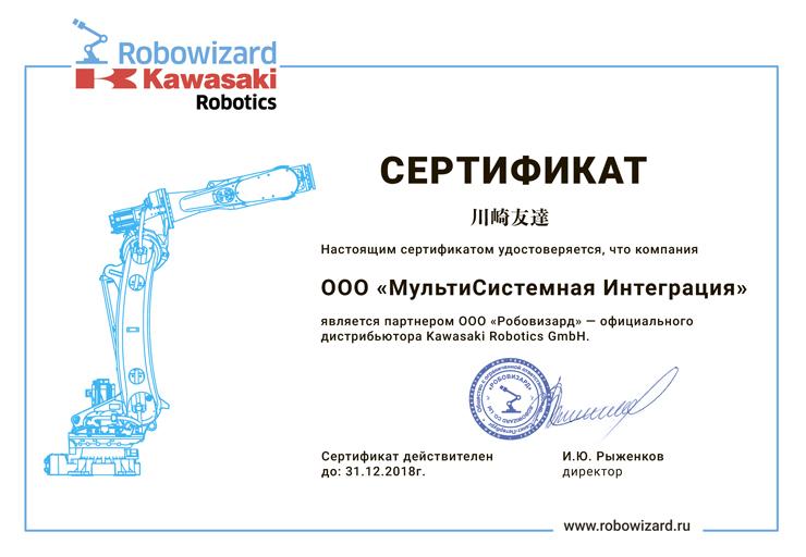 Компания «МультиСистемная Интеграция» стала интегратором промышленных роботов Kawasaki