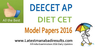 DIET CET Question Papers 2016, AP DIETCET Model Papers, DIET CET, AP DEECET Old Question Papers Download