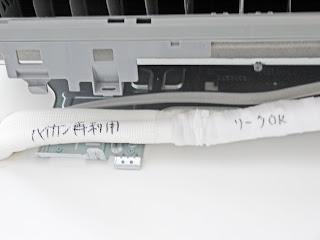 ダイキン・risora:F63VTSXP-F (2)