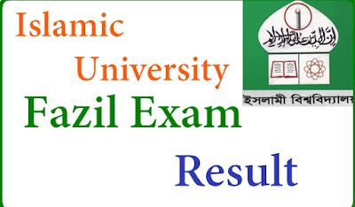 fazil exam result