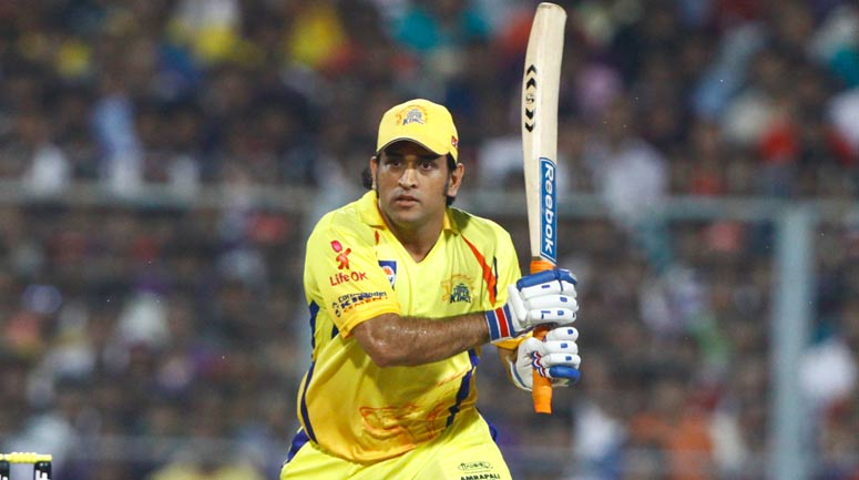 HD Wallpepars: MS Dhoni Wallpapers (Page3