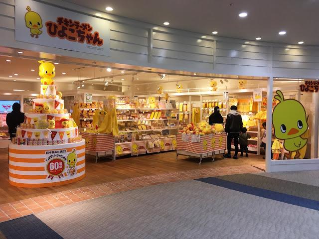 centro comercial odaiba tokio japon