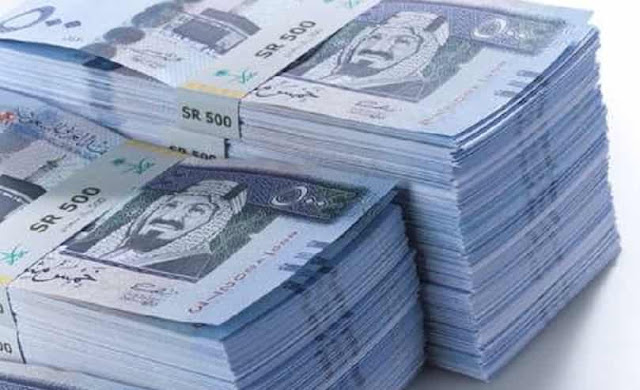 SAUDI MAN FINDS 105,000 RIYALS IN A PARKING LOT OF MAKKAH
