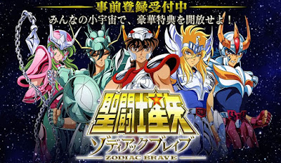 Saint Seiya Zodiac Brave v1.23 Mod Apk (Improved Damage)