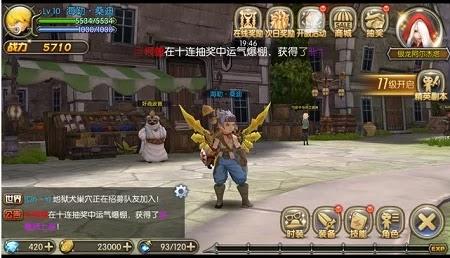 Screenshot Dragon Nest Awake Android