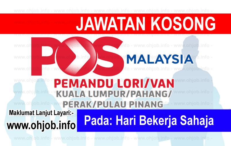 Jawatan Kerja Kosong Pos Malaysia logo www.ohjob.info februari 2017