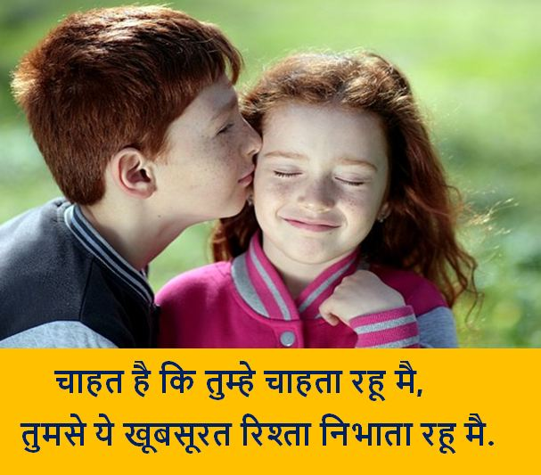 love shayari hindi images, love shayari with hindi images