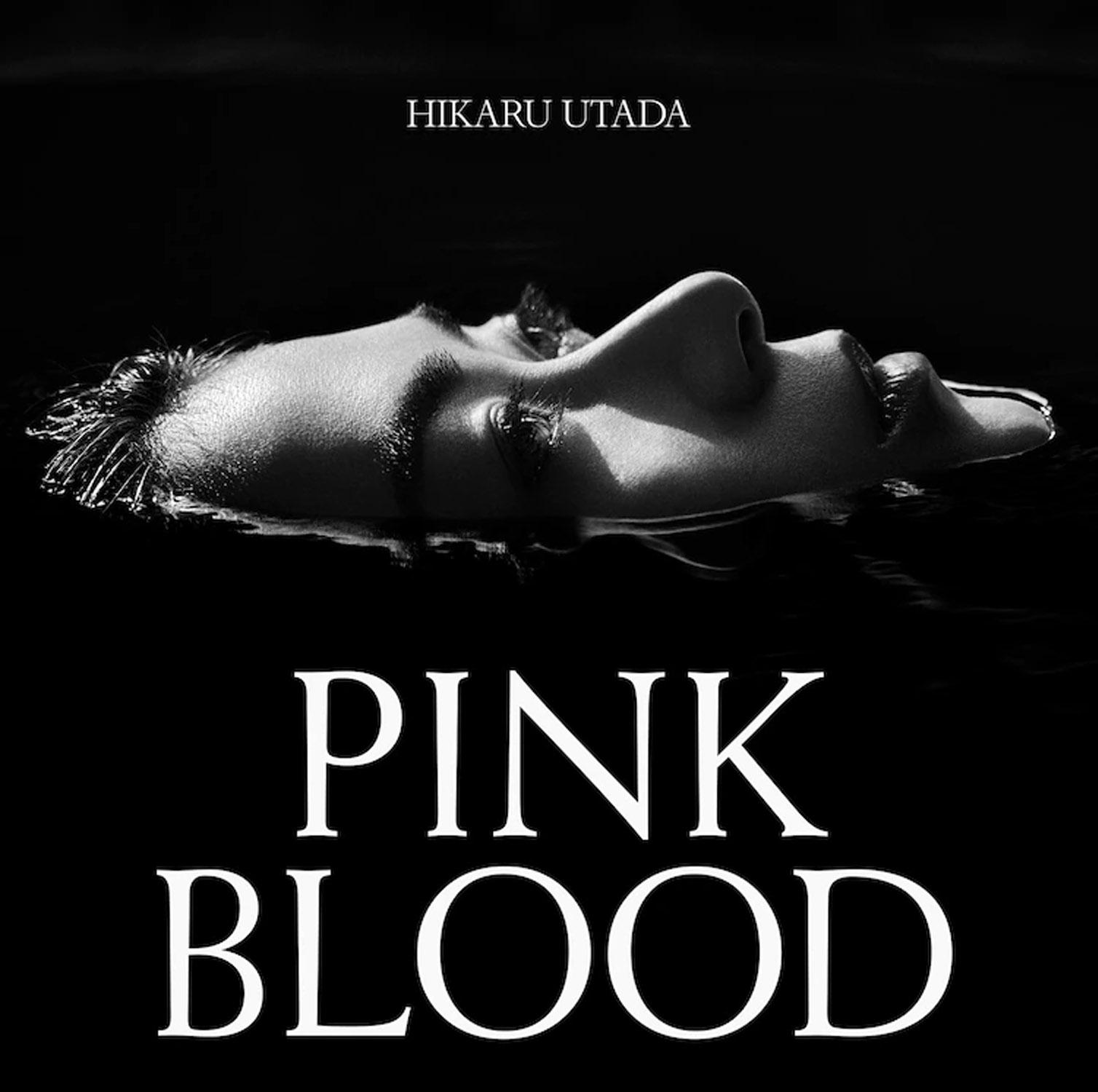 宇多田ヒカル - PINK BLOOD