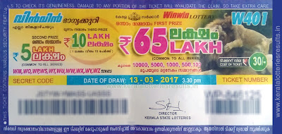 http://www.keralalotteriesresults.in/2017/03/13-w-401-live-win-win-lottery-results-today-kerala-lottery-result.html