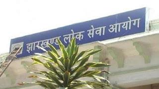Jharkhand Public Service Commission, JPSC Recruitment